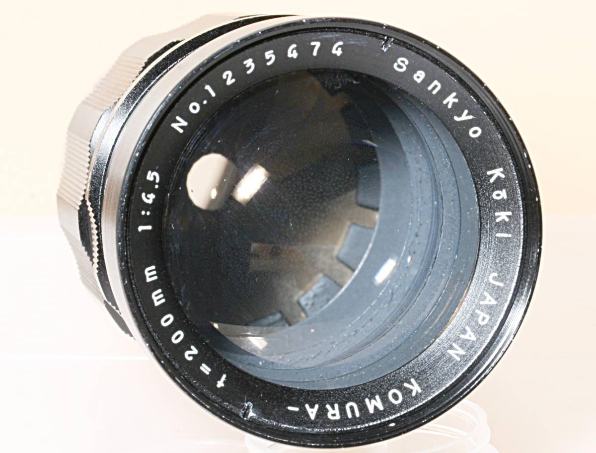 望遠 単焦点 KOMURA 200mm F4 for MINOLTA SR 16枚絞り_画像9