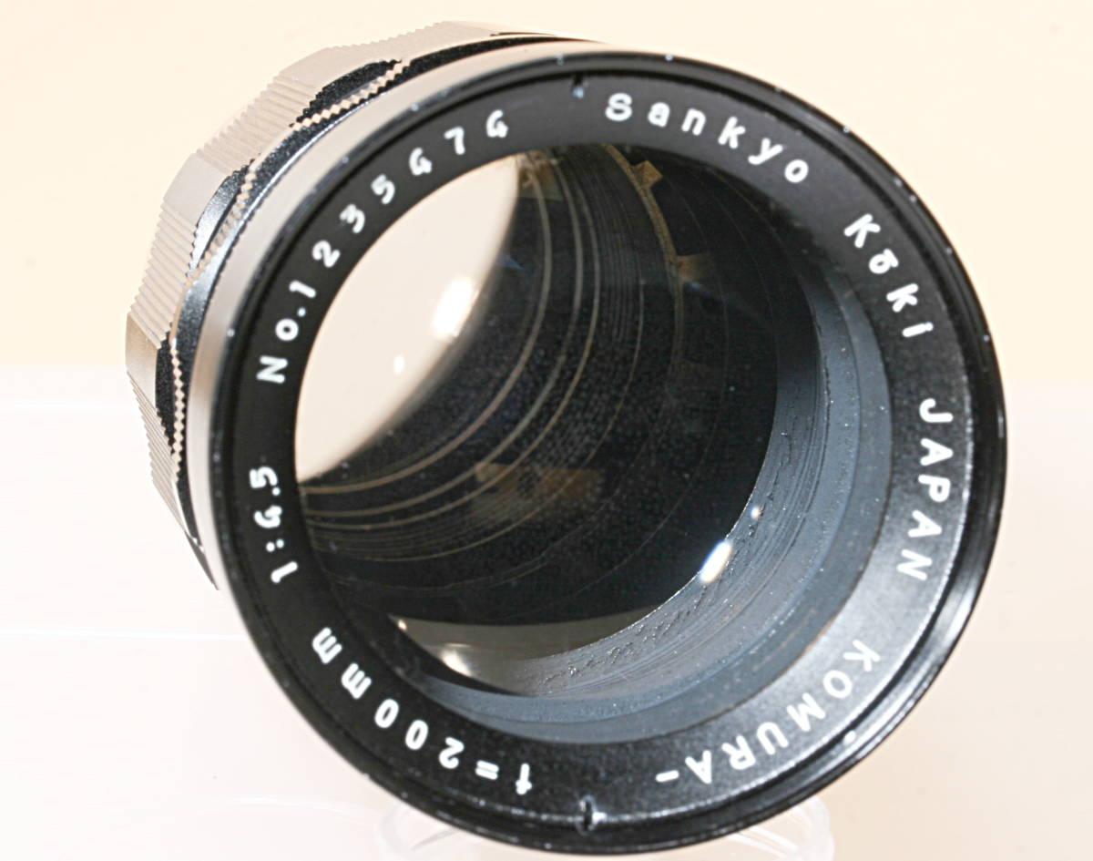 望遠 単焦点 KOMURA 200mm F4 for MINOLTA SR 16枚絞り_画像8