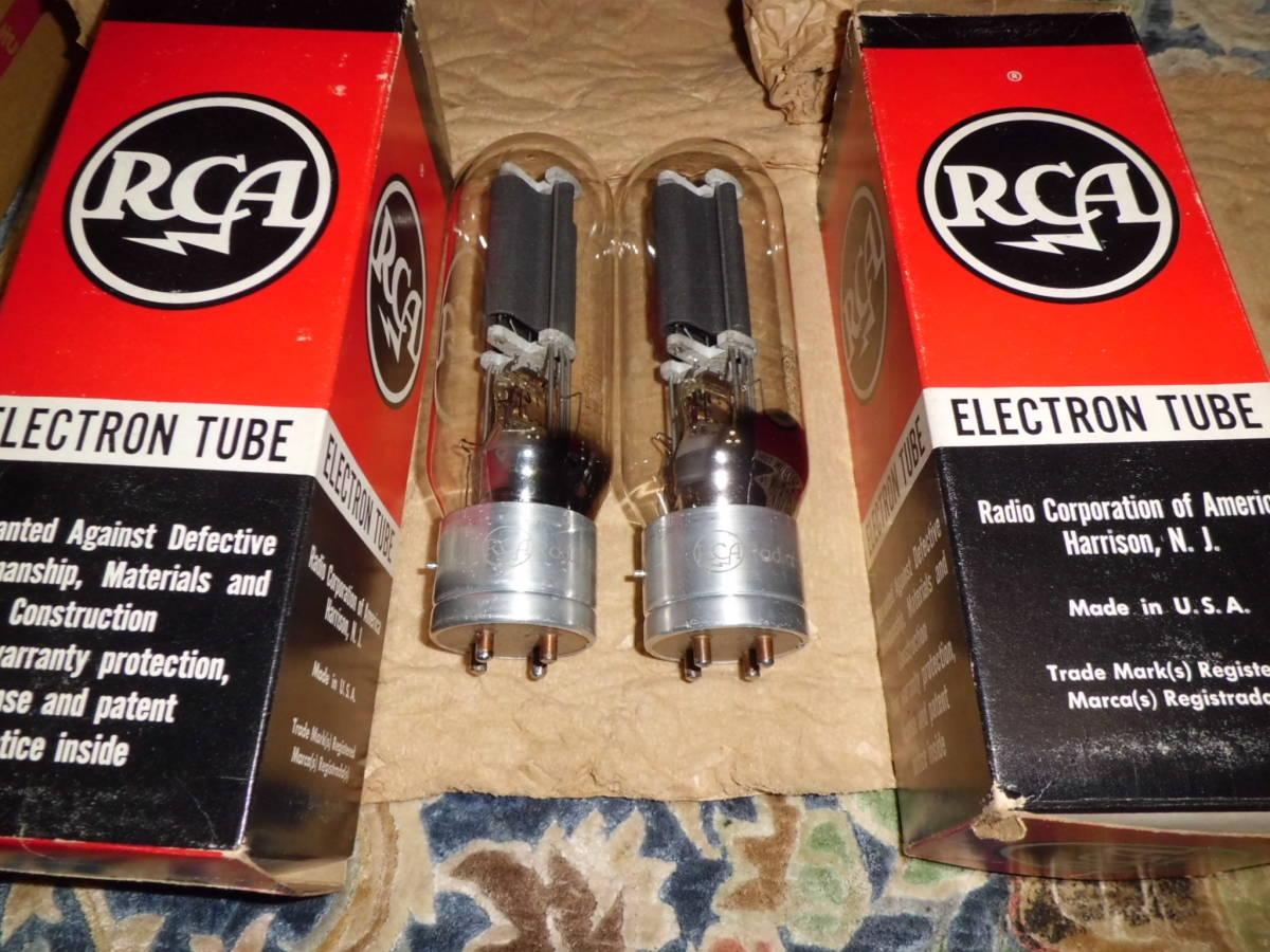 RCA 845 2本 ジャンク扱い