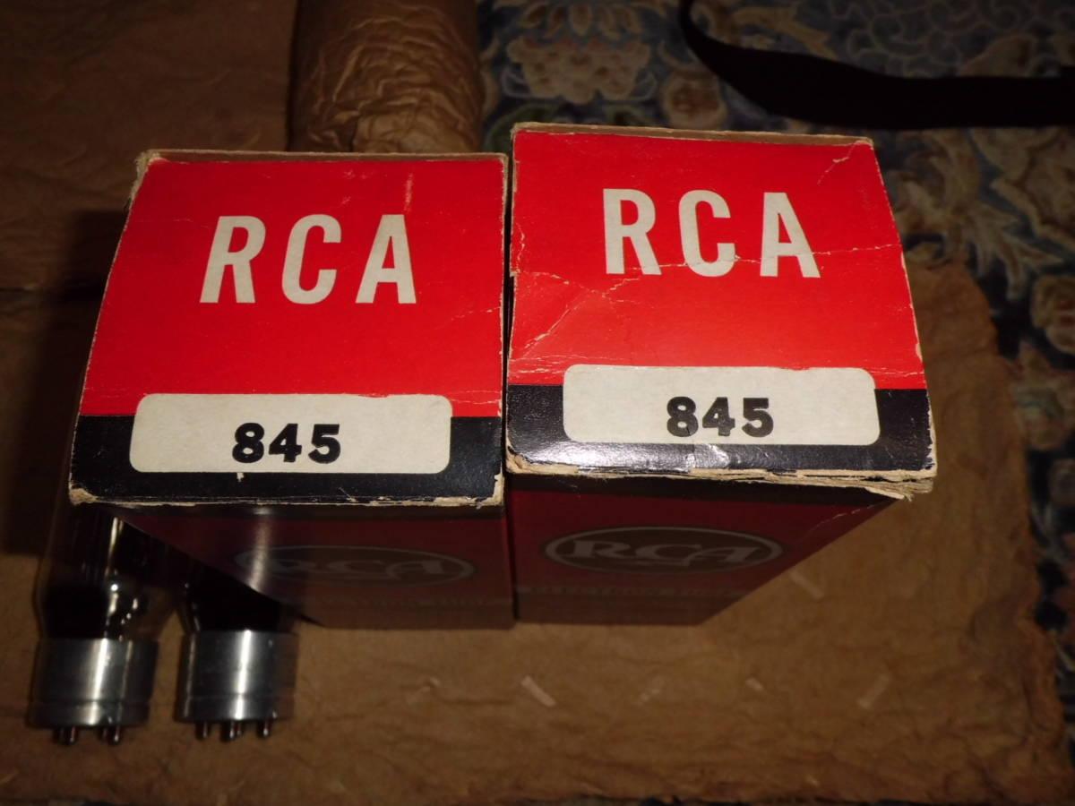 RCA 845 2本 ジャンク扱い_画像2