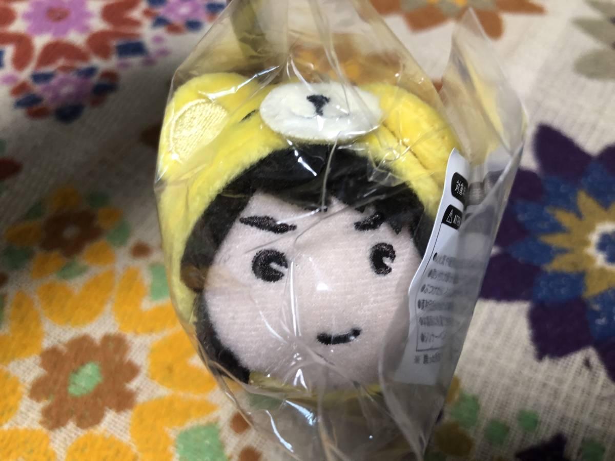 新品・未開封1円~/Kis-My-Ft2/2015年KIS-MY-WORLD玉森裕太キスマイベア