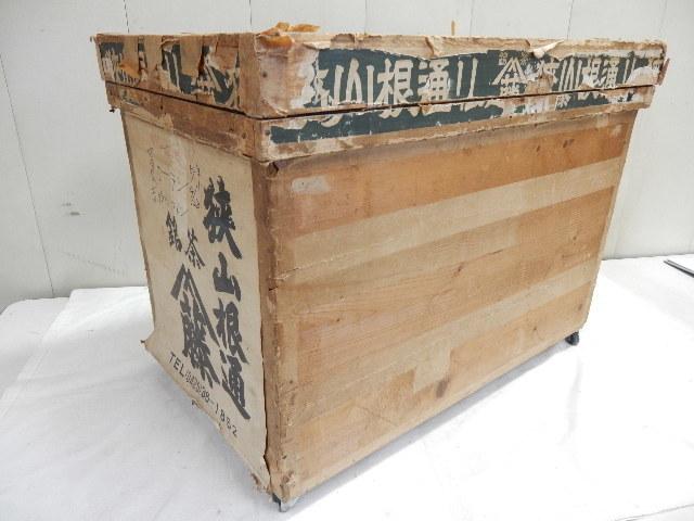 昔の木製茶箱 ブリキ張り キャスター付き 当時物 衣装 おもちゃ 道具入れ等にA_画像1