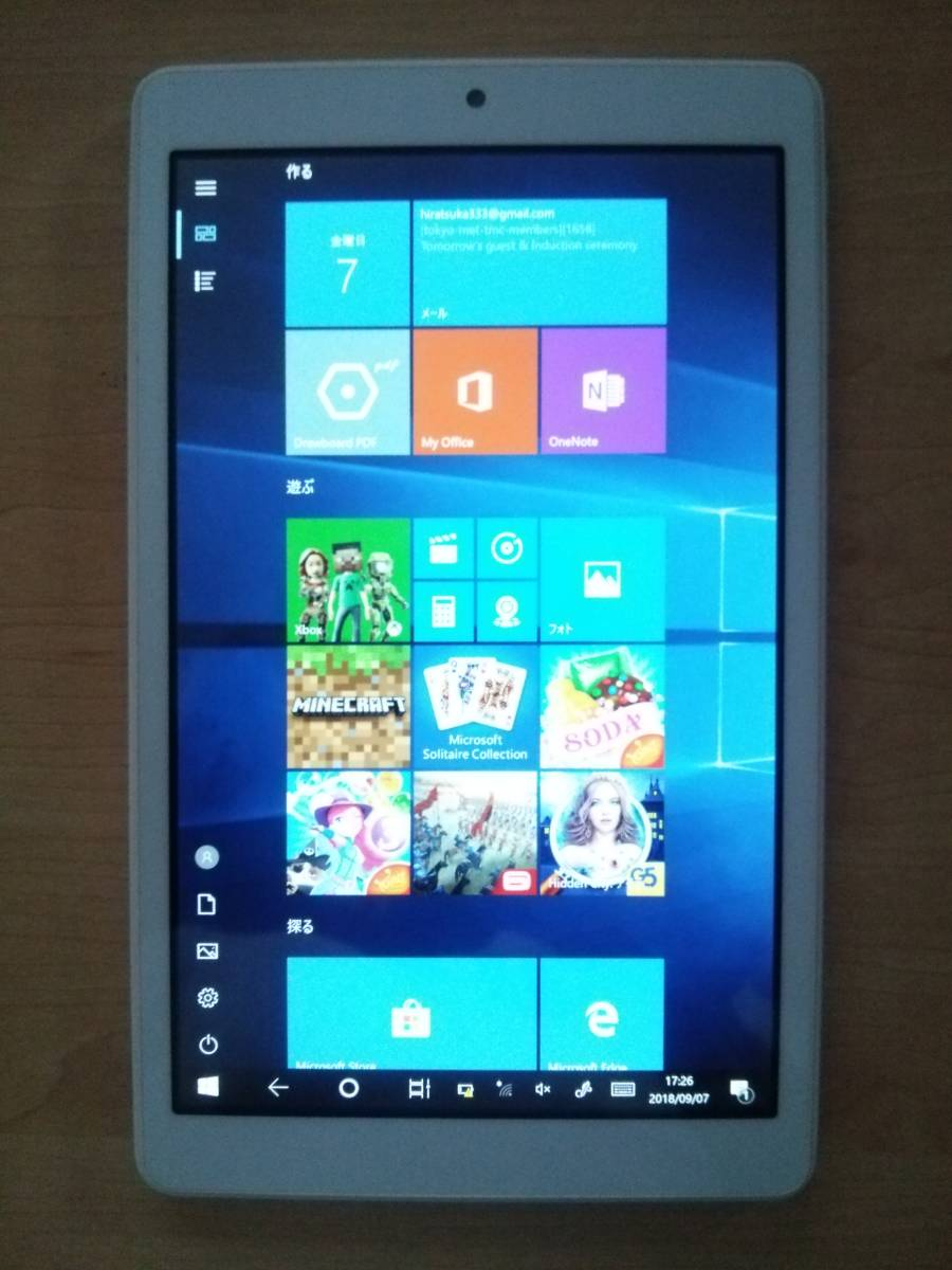 free shipping *Teclast X80 Pro Windows10 tablet 8 -inch