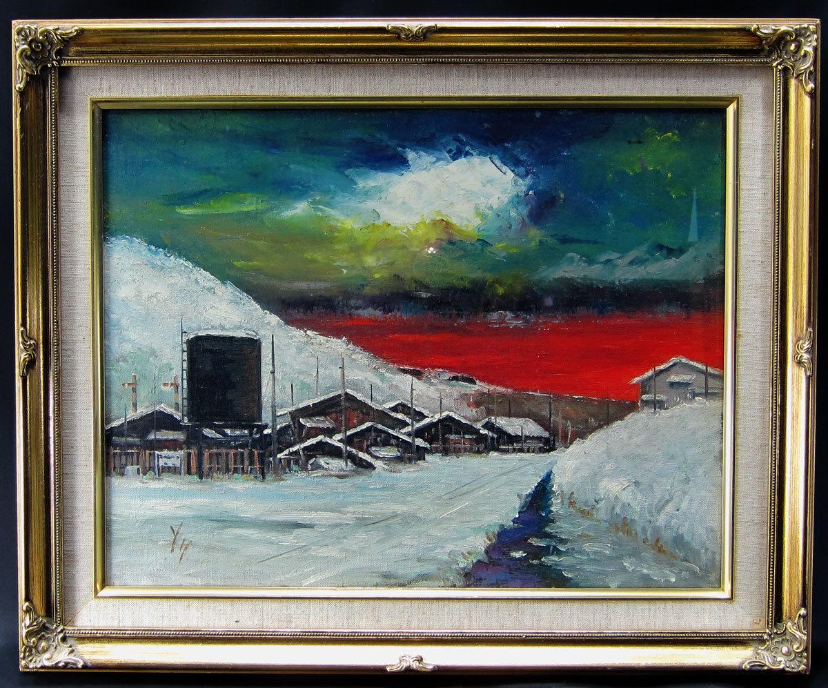 YH puesta de sol paisaje de nieve puesta de sol paisaje de nieve pintura al óleo F6 pintura y pintura al óleo y naturaleza, pintura de paisaje