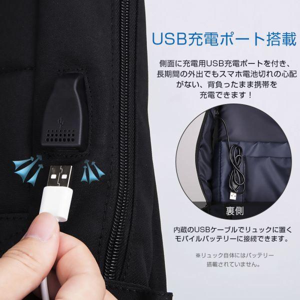 ビジネスリュック リュックサック USB充電ポート 盗難防止 撥水素材 高耐久性 耐摩耗性 ノート収納 大容量 タブレット パソコンバッグ_画像5