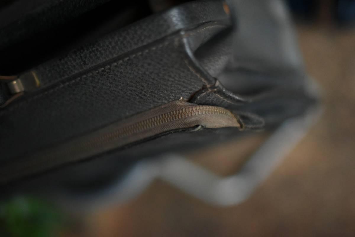 101342 ヴィンテージ バッグ ブリーフケース トランクケース 革鞄 カバン アンティーク ビンテージ 英国 スーツケース_画像8