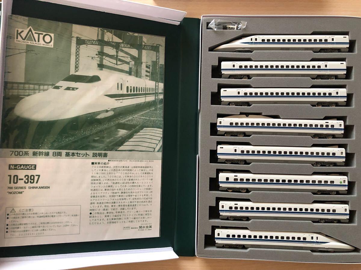 KATO 700系新幹線基本セット
