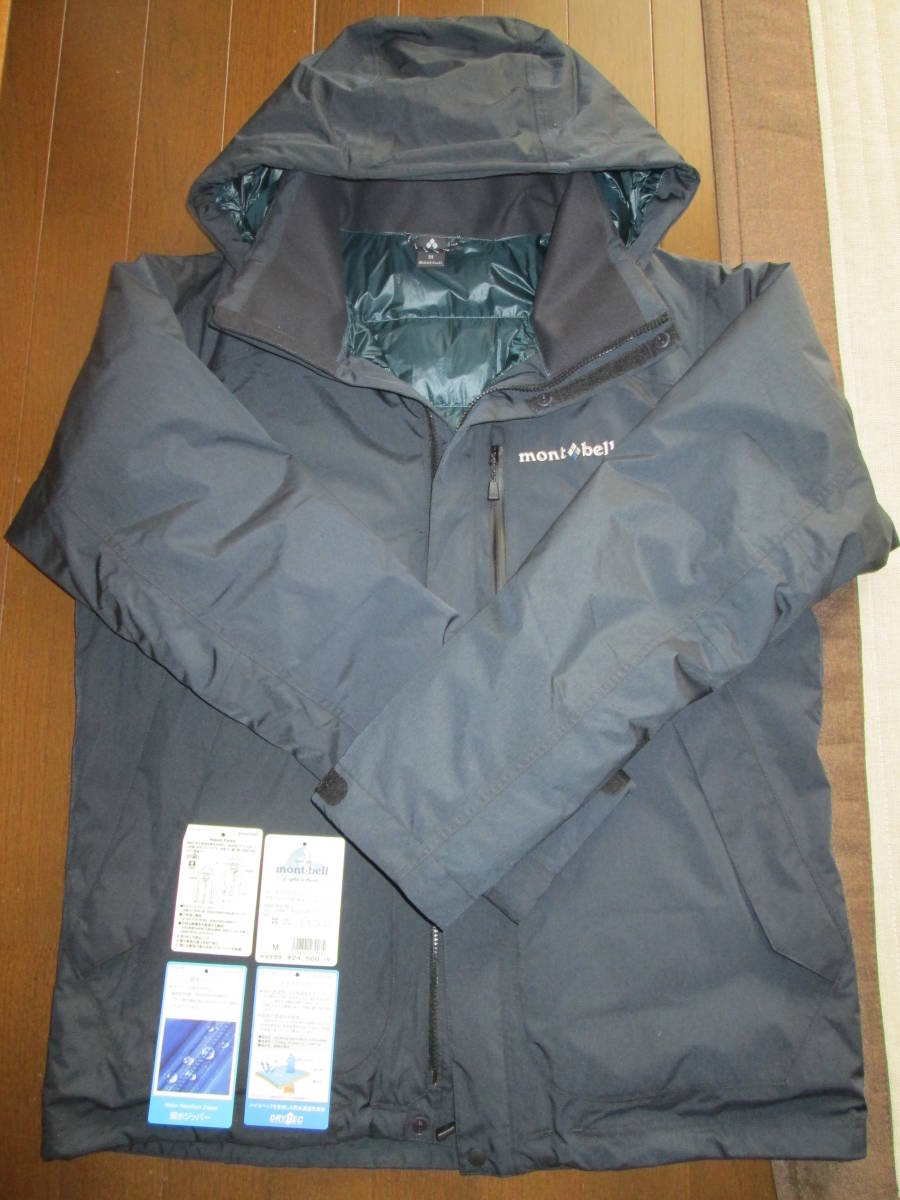 02ce3a653a2d Mont Bell mont-bellas pen parka  M 1101513 down charcoal black black  waterproof