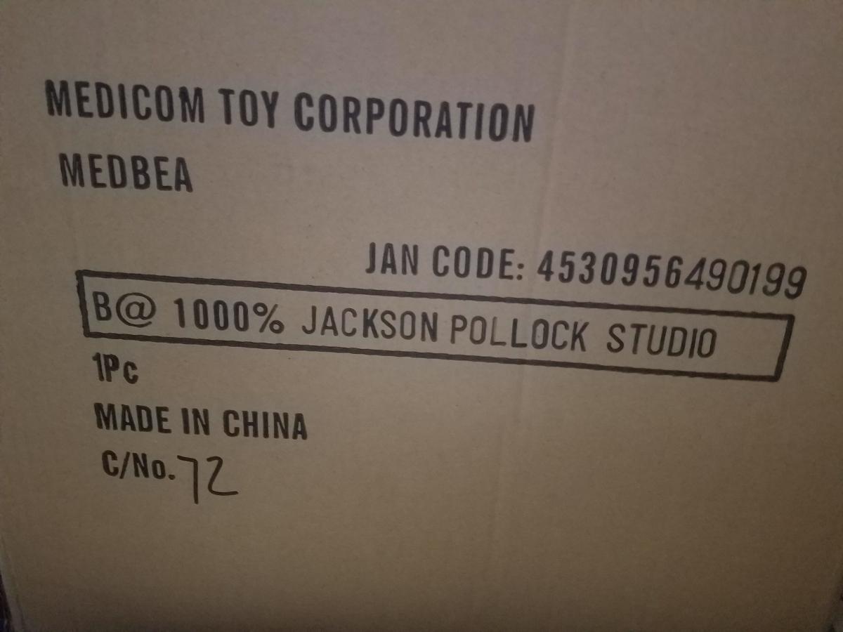 ベアブリック ジャクソンポロック BE@RBRICK Jackson Pollock Studio 1000% BEARBRICK ポロック 着ぐるみ_画像3