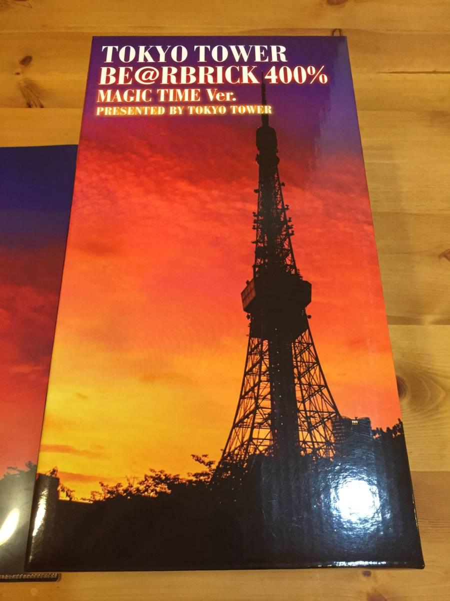 新品 未開封 BE@RBRICK 東京タワー 400% 貴重なクリアファイル付き TOKYOTOWER ベアブリック×55th記念東京タワー_画像1