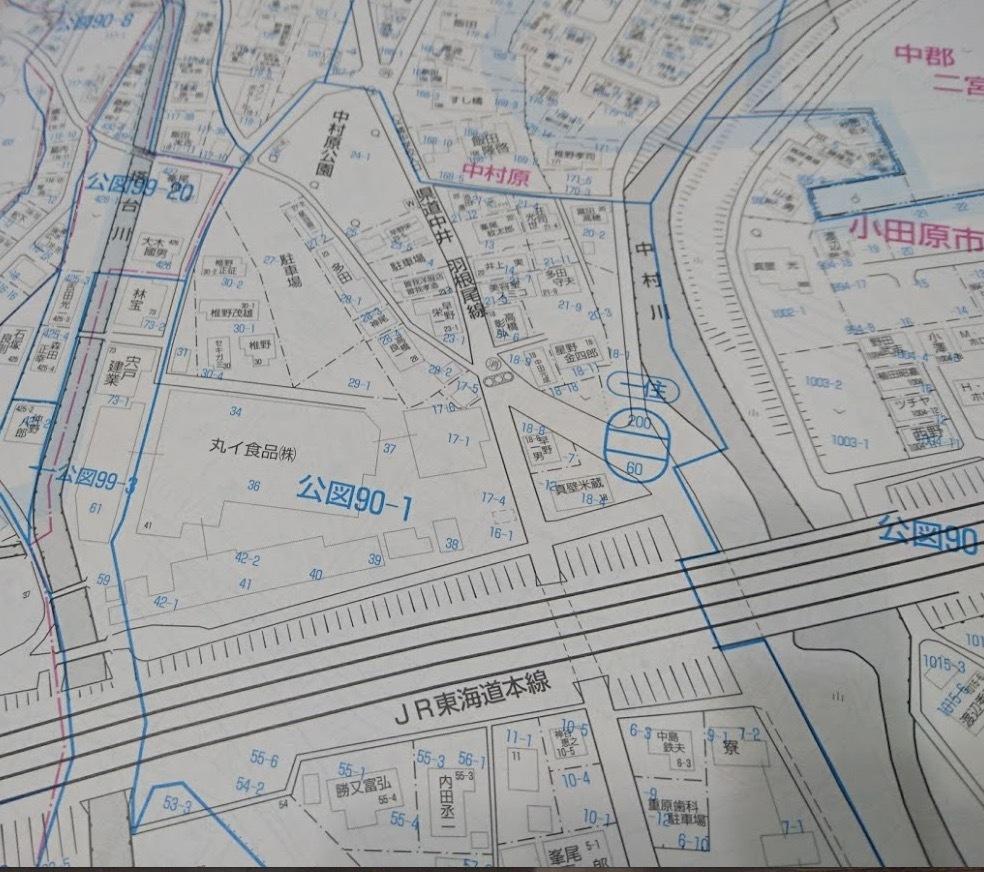 神奈川県 小田原市 東部 / 西部  住居表示地番対照住宅地図 高価格ブルーマップ 2冊セットハードケース付き_画像8