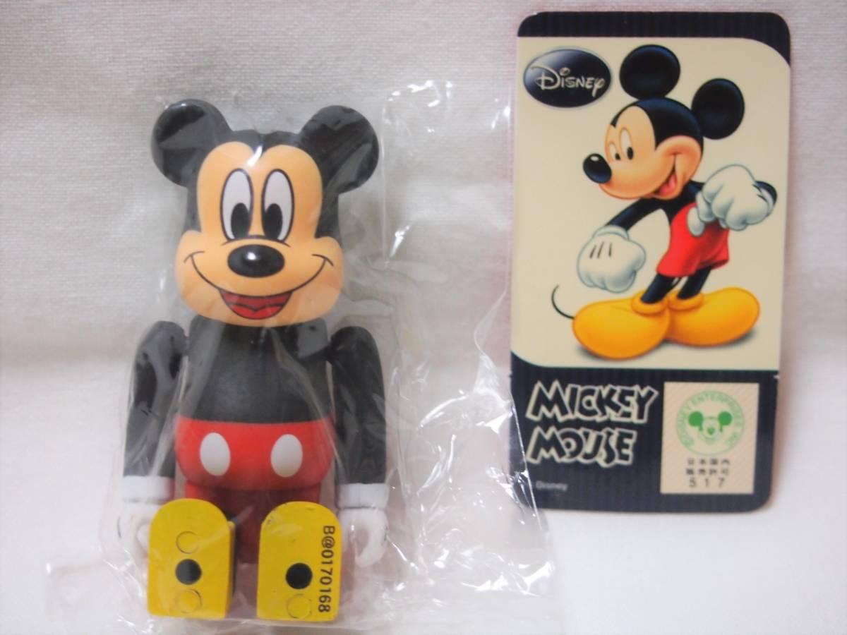 内袋未開封 ベアブリック シリーズ17 アニマル ミッキー 100% ミッキーマウス カード有