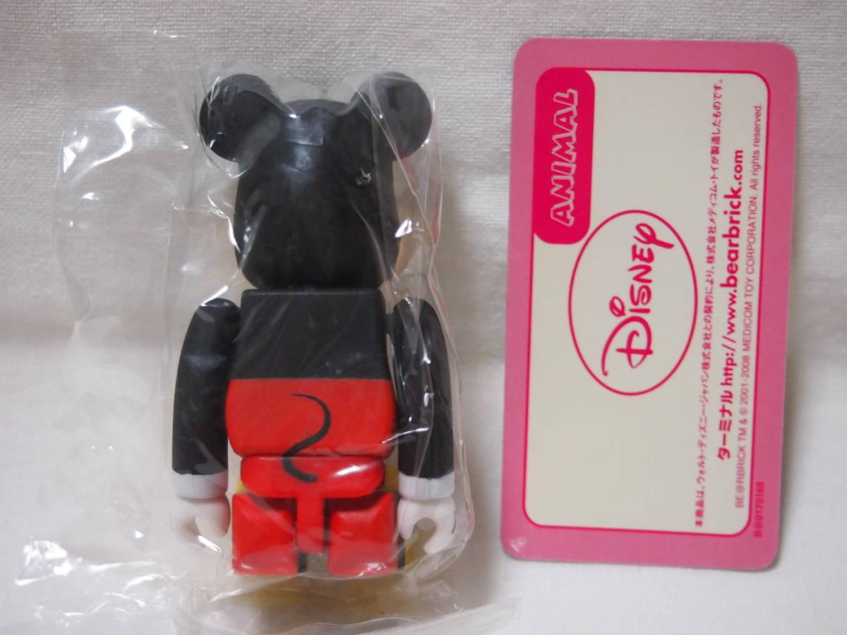 内袋未開封 ベアブリック シリーズ17 アニマル ミッキー 100% ミッキーマウス カード有_画像2