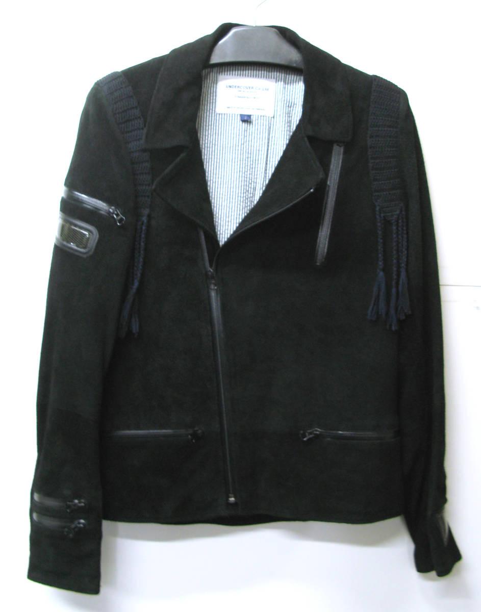 アンダーカバー UNDER COVER:バックスキン レザー ライダース ブルゾン (ジャケット 本革 UNDER COVER Leather jacket SUMMER MADNESS_画像2