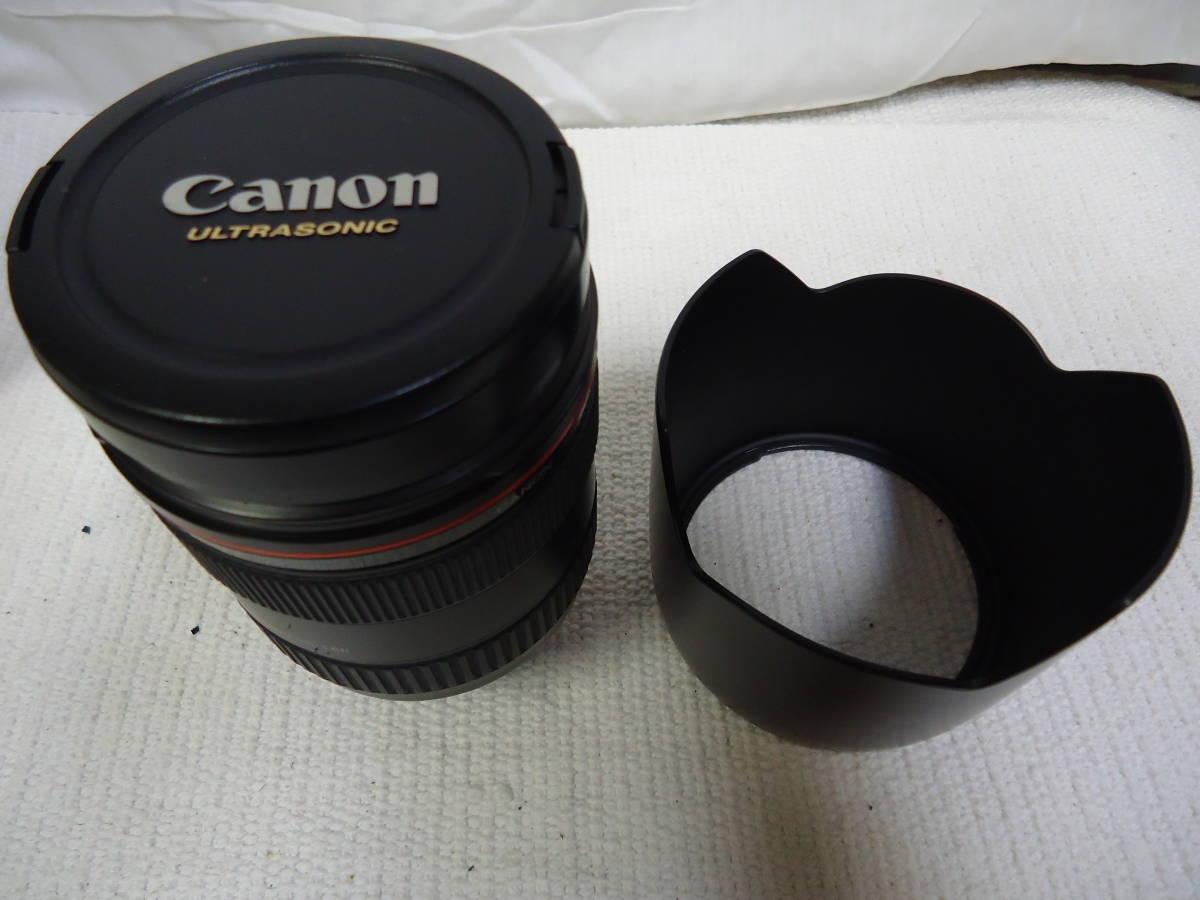 ★ジャンク★キャノン EF28-70mm f/2..8L ウルトラソニック ズームレンズ