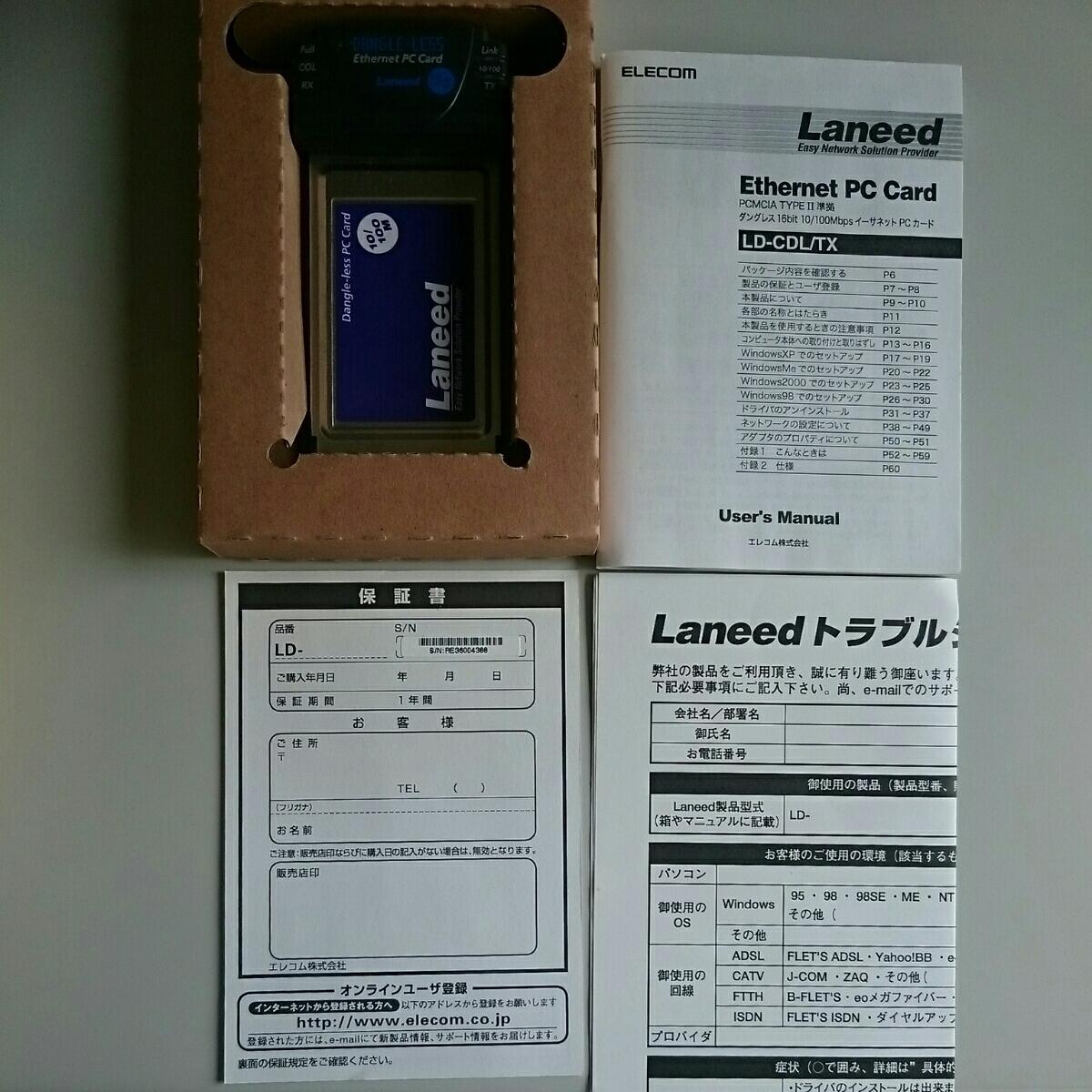 LANEED LD-CDLTX DRIVERS FOR MAC