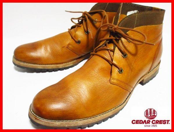 b8215a66b7150 27cm Dark Rest Boots Decision Se Leather Prompt Crest Ka Tea Cedar q1vtZ
