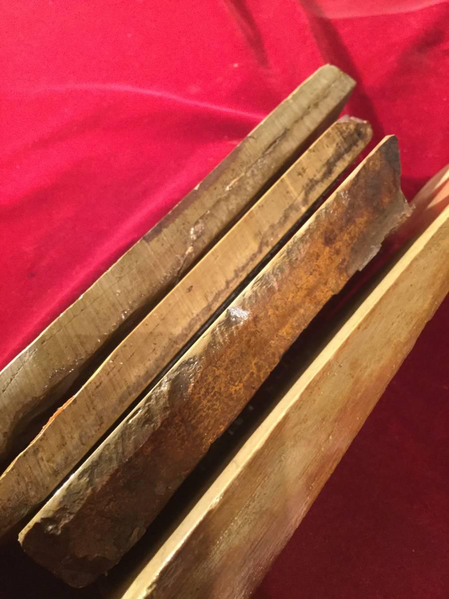 理容◆高級 天然砥石 まとめて4個◆剃刀 研磨 京都 い8_画像10