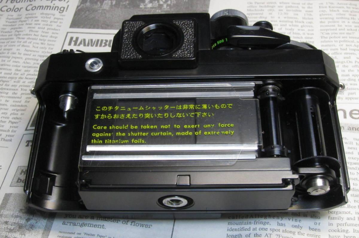 美品 後期型 Nikon F フォトミックFTN ブラック 50mm 1:1.4 元箱付_画像8