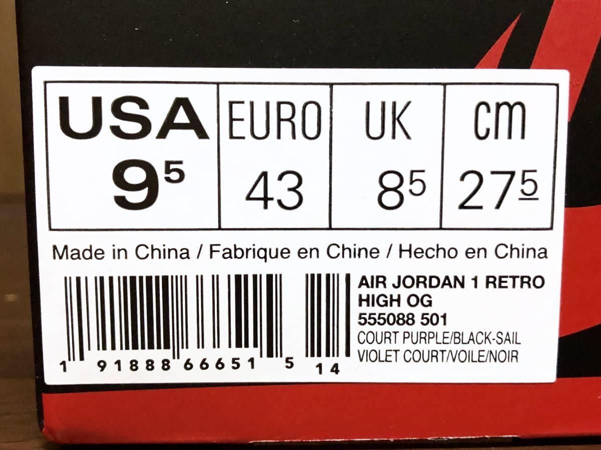 18年製 NIKE AIR JORDAN 1 RETRO HIGH OG ナイキ エアジョーダン オリジナル AJ1【555088-501】COURT PURPLE コート パープル 紫 US9.5_画像10