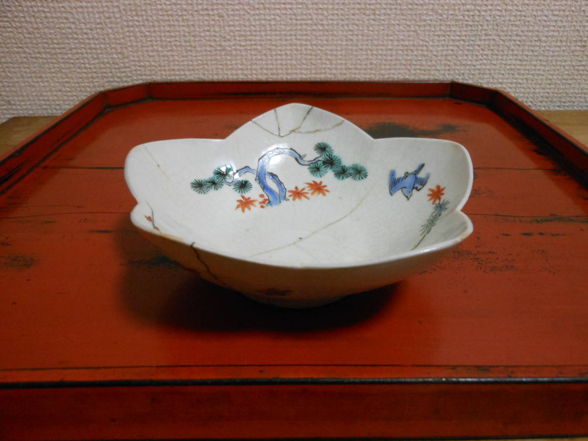 古陶磁その96 柿右衛門手(濁手) 色絵鳥に松竹梅の図桜花弁型皿 延宝(1680年頃) 鋳掛継あり 甘手です 共直しはありません 真作保証_画像1