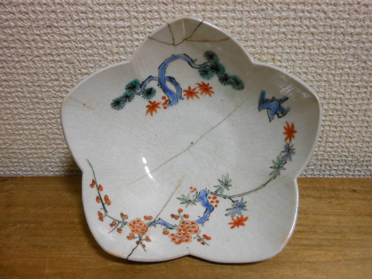 古陶磁その96 柿右衛門手(濁手) 色絵鳥に松竹梅の図桜花弁型皿 延宝(1680年頃) 鋳掛継あり 甘手です 共直しはありません 真作保証_画像2