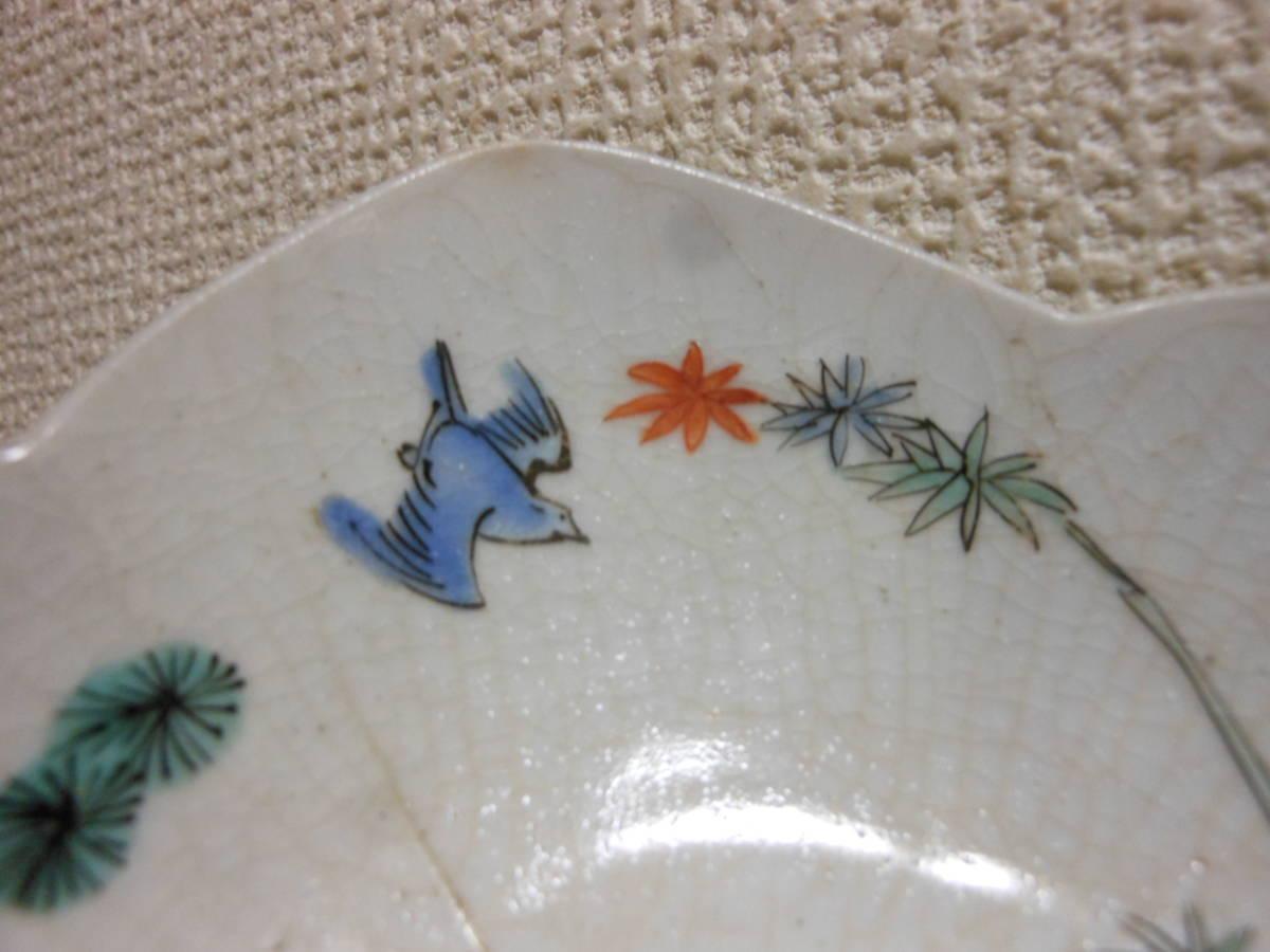 古陶磁その96 柿右衛門手(濁手) 色絵鳥に松竹梅の図桜花弁型皿 延宝(1680年頃) 鋳掛継あり 甘手です 共直しはありません 真作保証_画像4