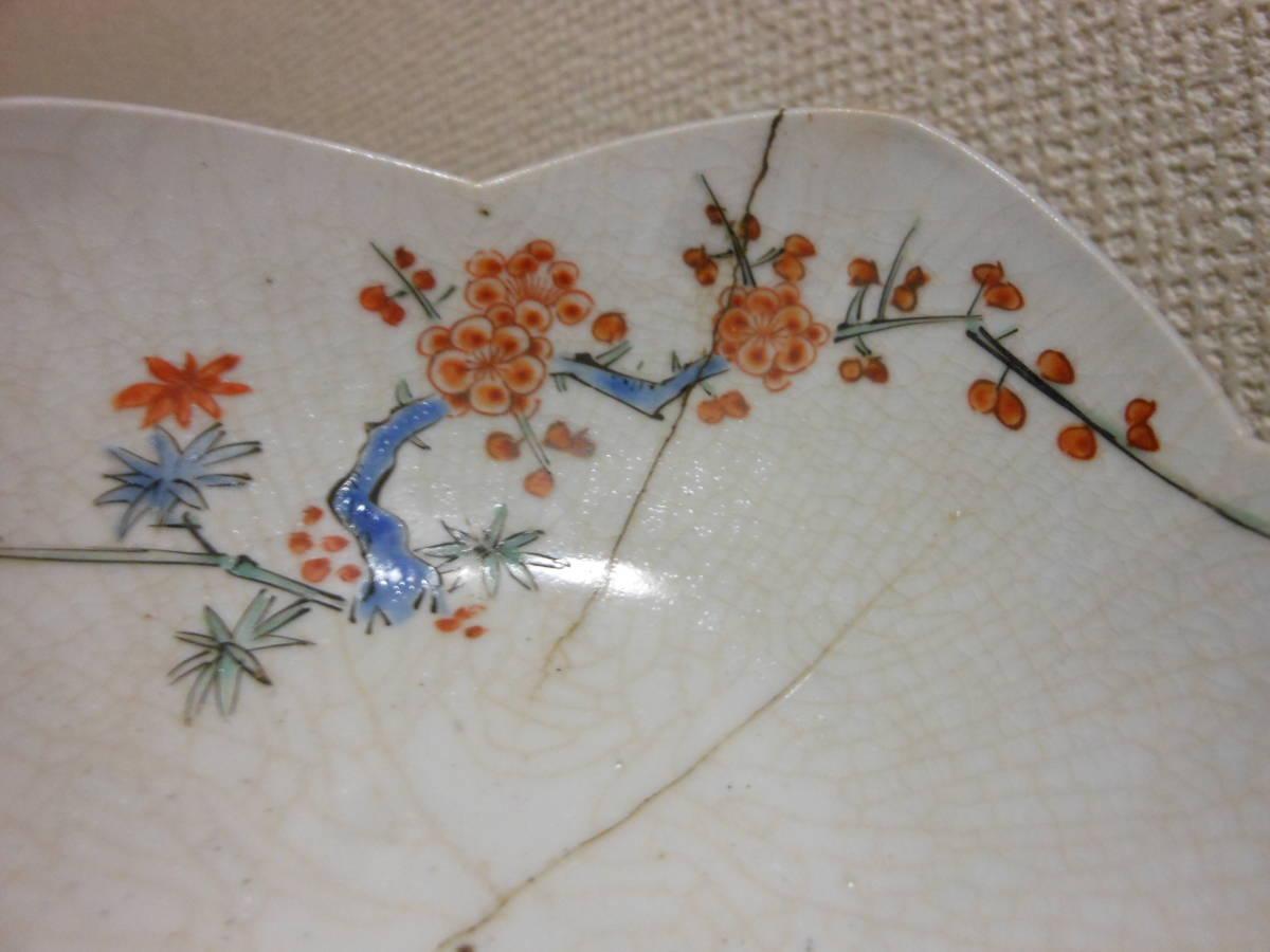 古陶磁その96 柿右衛門手(濁手) 色絵鳥に松竹梅の図桜花弁型皿 延宝(1680年頃) 鋳掛継あり 甘手です 共直しはありません 真作保証_画像5