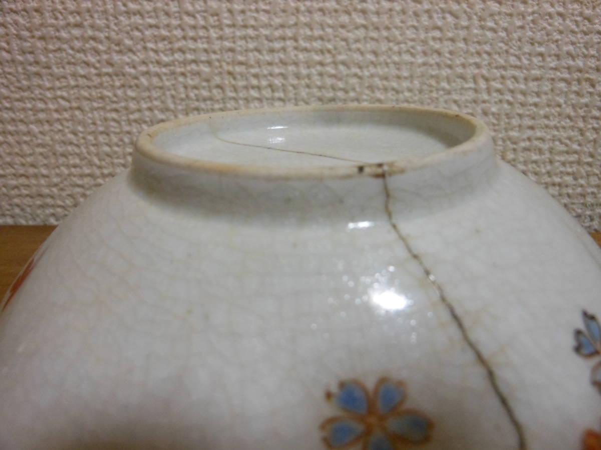 古陶磁その96 柿右衛門手(濁手) 色絵鳥に松竹梅の図桜花弁型皿 延宝(1680年頃) 鋳掛継あり 甘手です 共直しはありません 真作保証_器が若干歪んでおり座りが僅かに不安定です