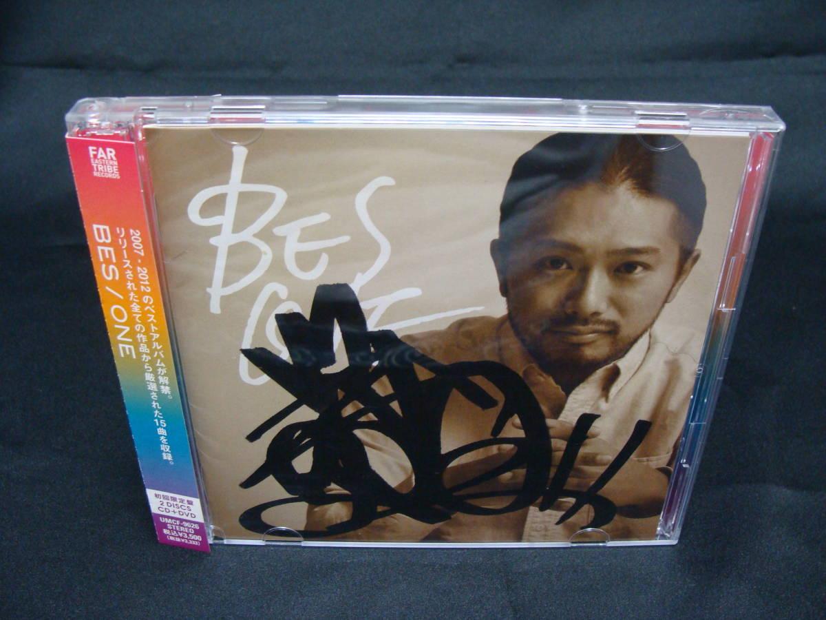 【中古CD+DVD】 BES ONE 【直筆サイン入り 初回限定盤】_画像1