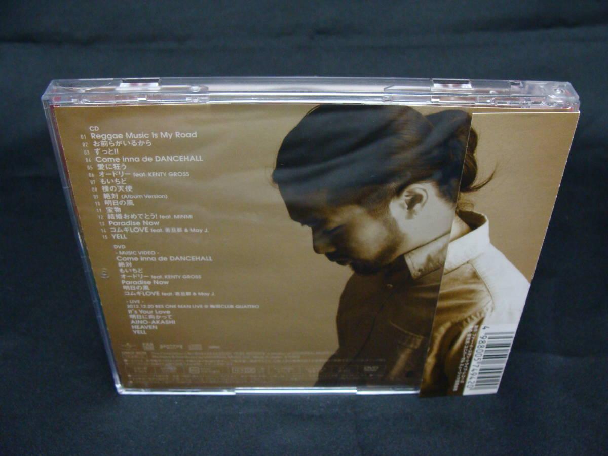 【中古CD+DVD】 BES ONE 【直筆サイン入り 初回限定盤】_画像2