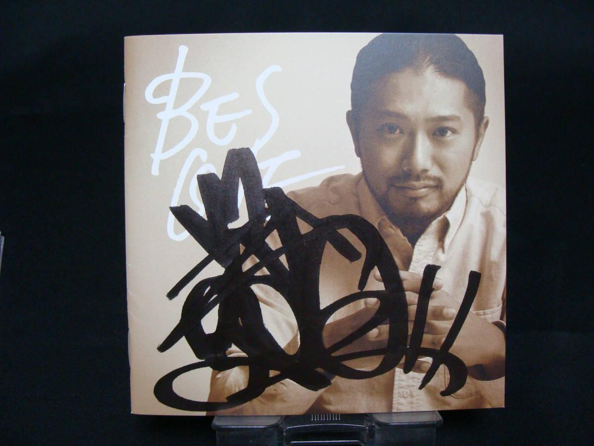 【中古CD+DVD】 BES ONE 【直筆サイン入り 初回限定盤】_画像5