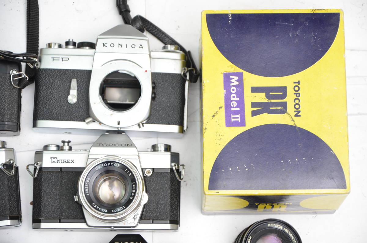 S24 トプコン リコー コニカ フジカ プラチカ 等 一眼レフカメラ 他 まとめて 大量 セット_画像4