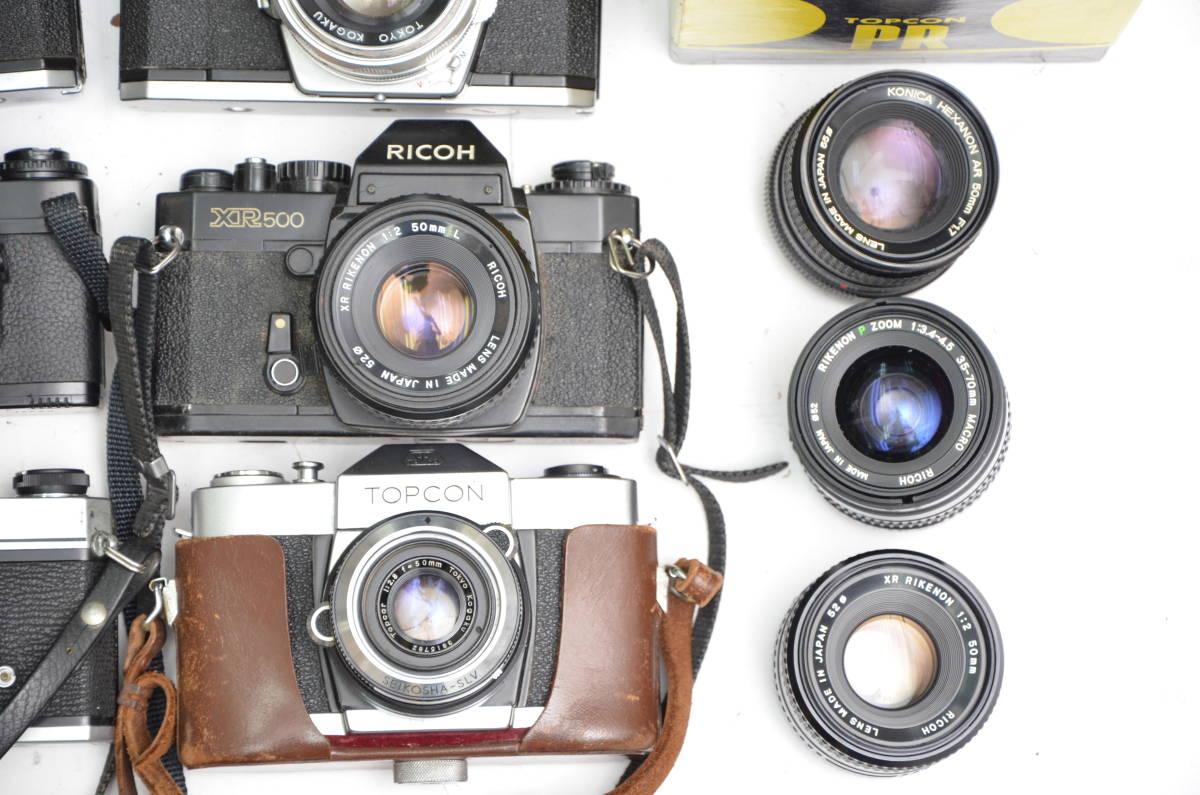 S24 トプコン リコー コニカ フジカ プラチカ 等 一眼レフカメラ 他 まとめて 大量 セット_画像5