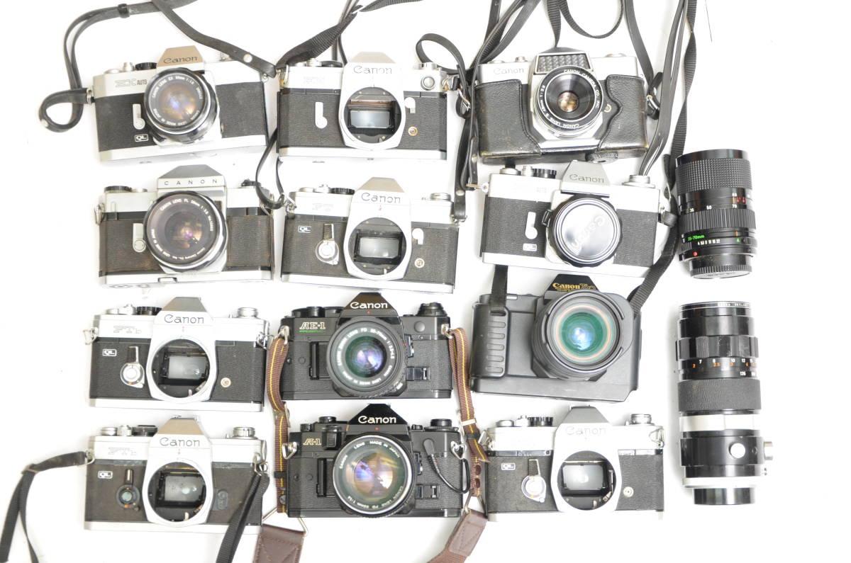 S32 Canon キヤノン AE-1 A-1 FTb 他 一眼レフカメラ レンズ まとめて 大量 セット