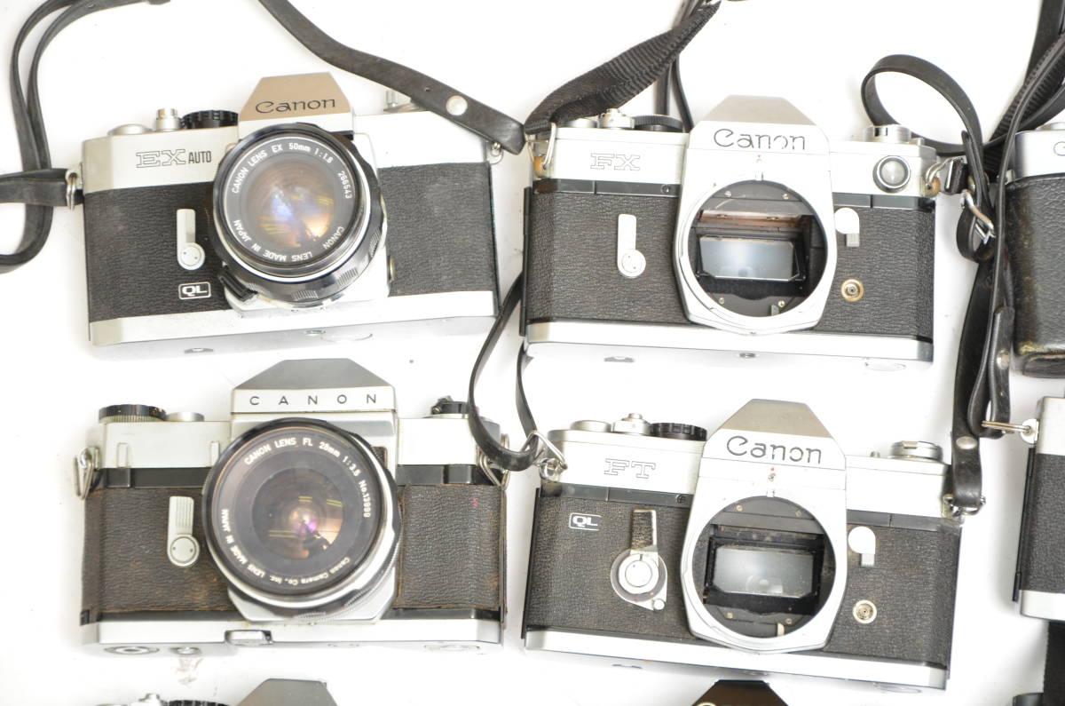 S32 Canon キヤノン AE-1 A-1 FTb 他 一眼レフカメラ レンズ まとめて 大量 セット_画像2
