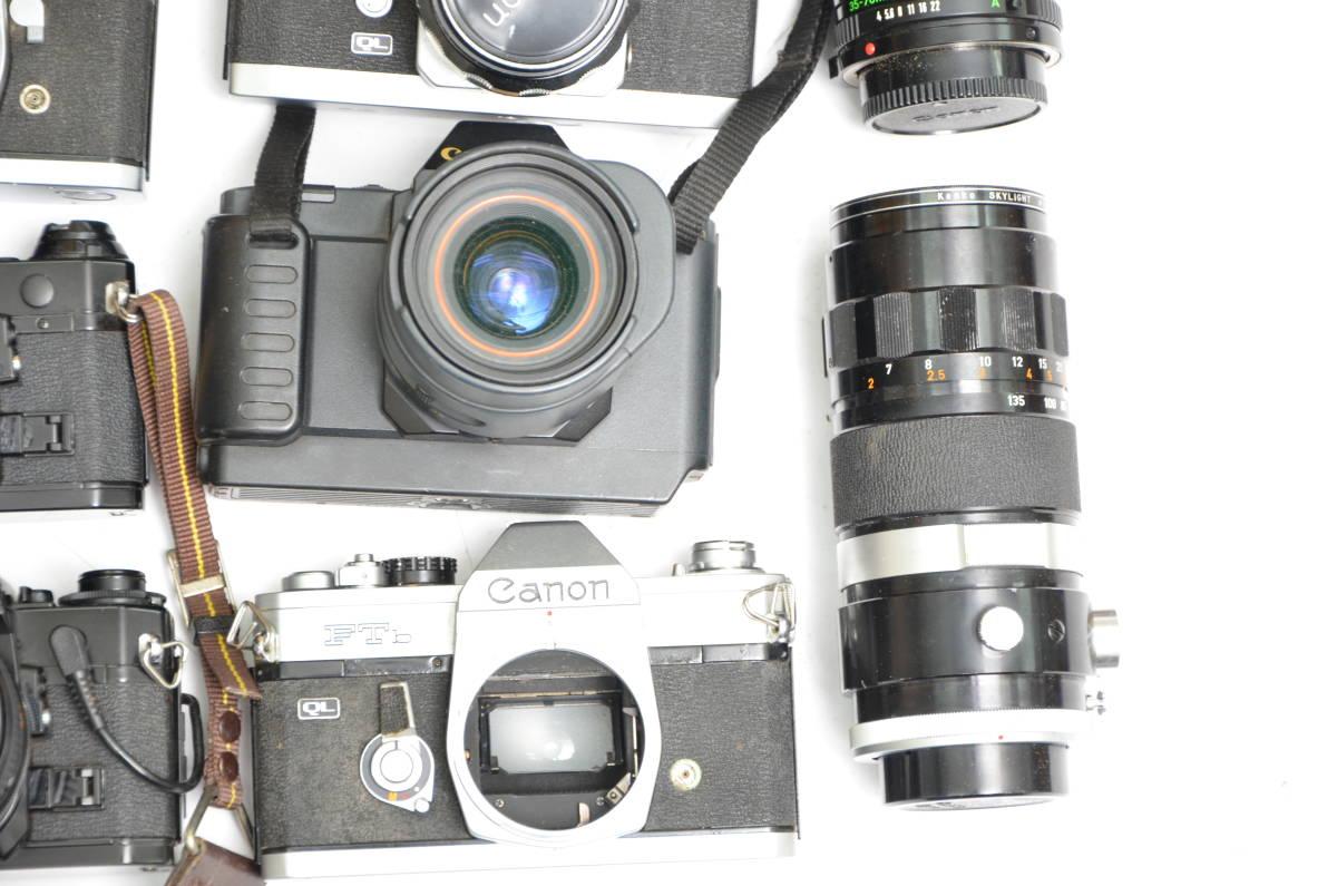 S32 Canon キヤノン AE-1 A-1 FTb 他 一眼レフカメラ レンズ まとめて 大量 セット_画像4