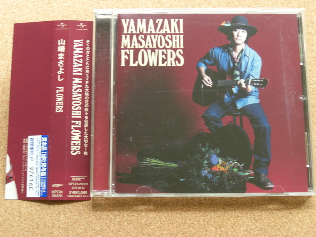Masayoshi Yamazaki / Flowers (UPCH-20328)