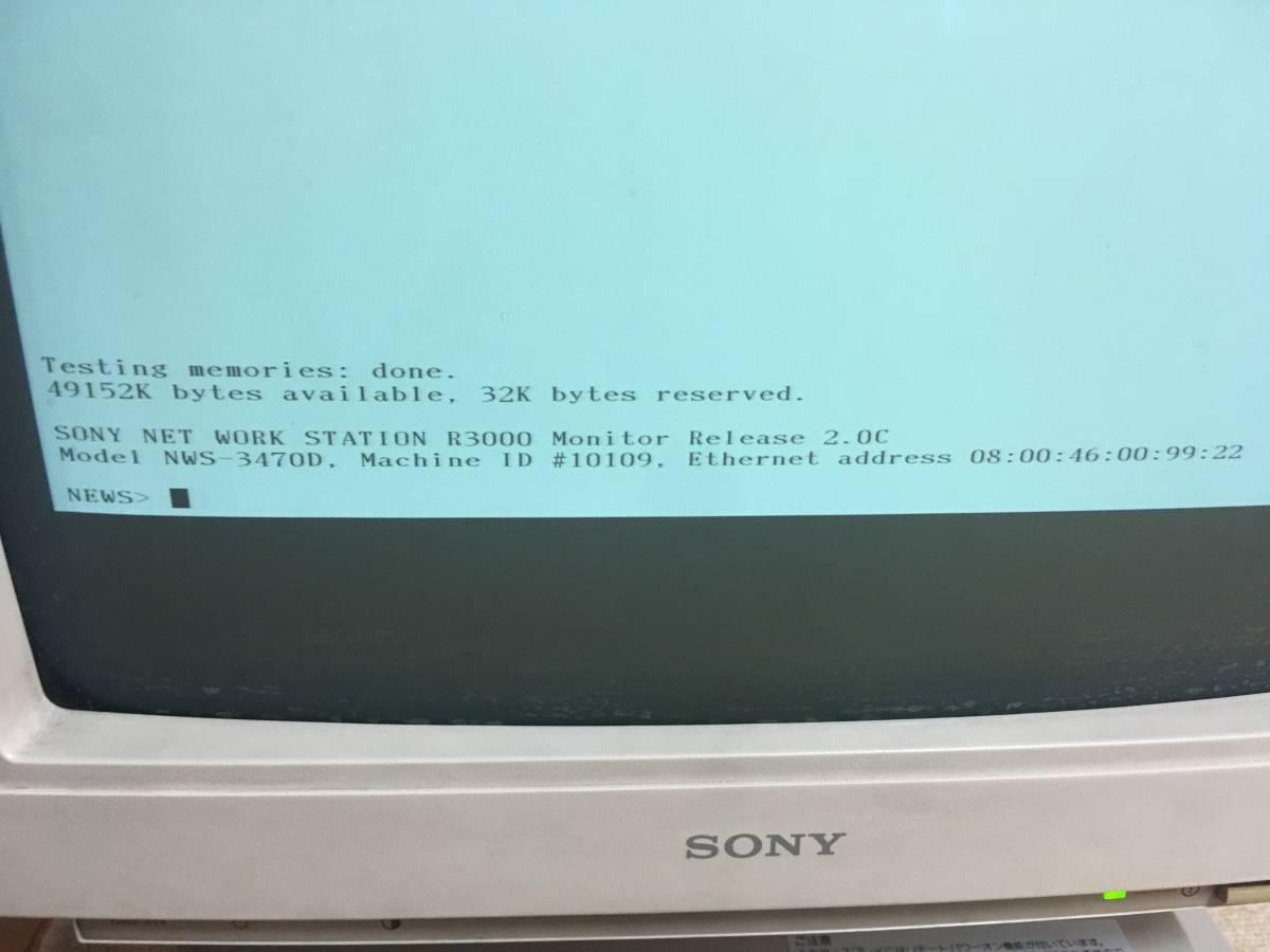 SONY NEWS-3470D(2台) + NWP-514(ディスプレイ) _画像2