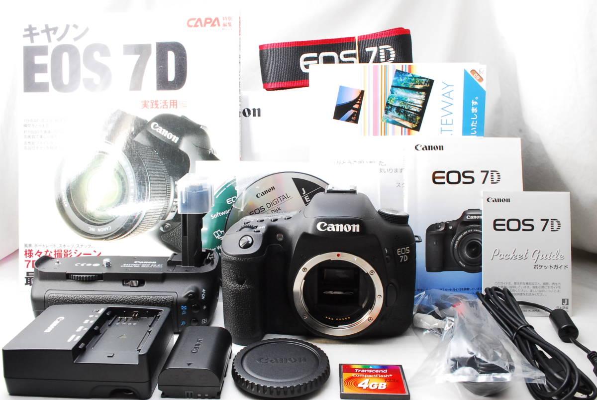 ★ほぼ新品★ Canon キャノン EOS 7D ボディ + バッテリーグリップ BG-E7 マニュアル本&CFカード4GBのおまけ付♪ 安心の半年間返品保証付!