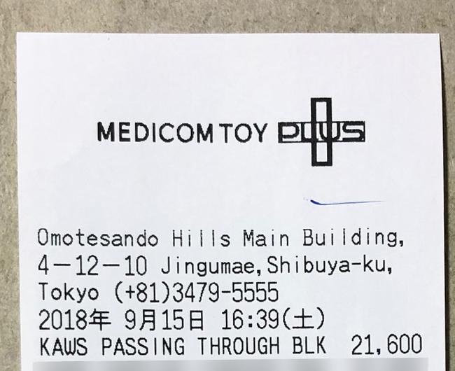 TOY PLUS限定 KAWS PASSING THROUGH Black ver./未開封_画像5