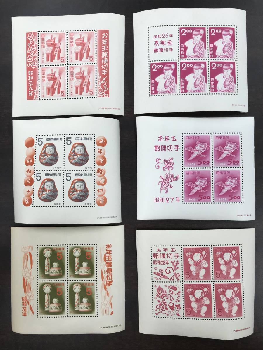 Retro Commemorative Stamp Seat Rare In Set New Years Gift New
