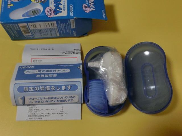 ★☆新品 オムロン耳式体温計 けんおんくん ☆★_画像2