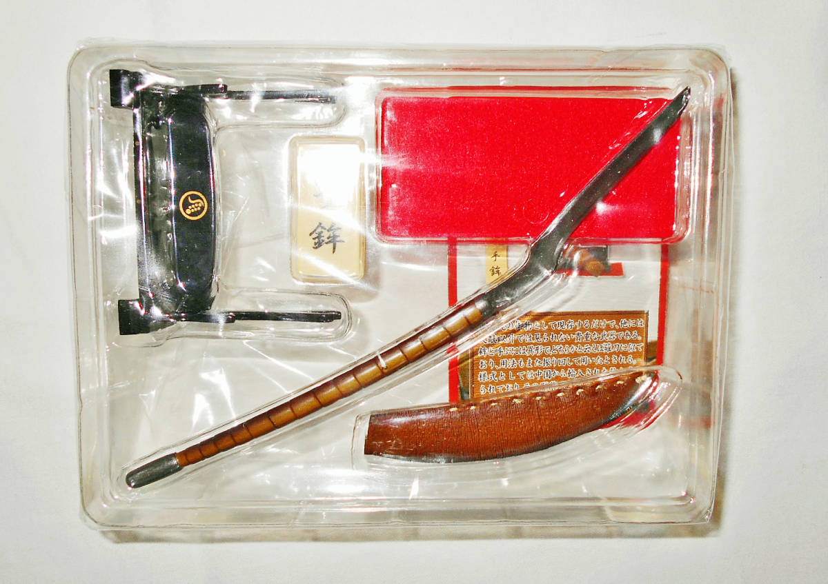 手鉾 武 もののふ 第八弾 未開封品 薙刀 クォーターパイク 1/6 ミニチュア ドール MONONOFU_画像2