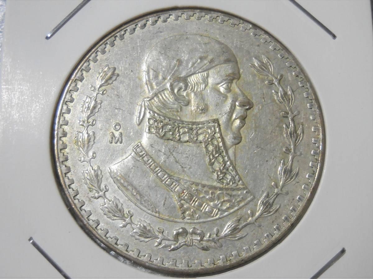 ●世界コイン  メキシコ 1967年 1ペソ銀貨