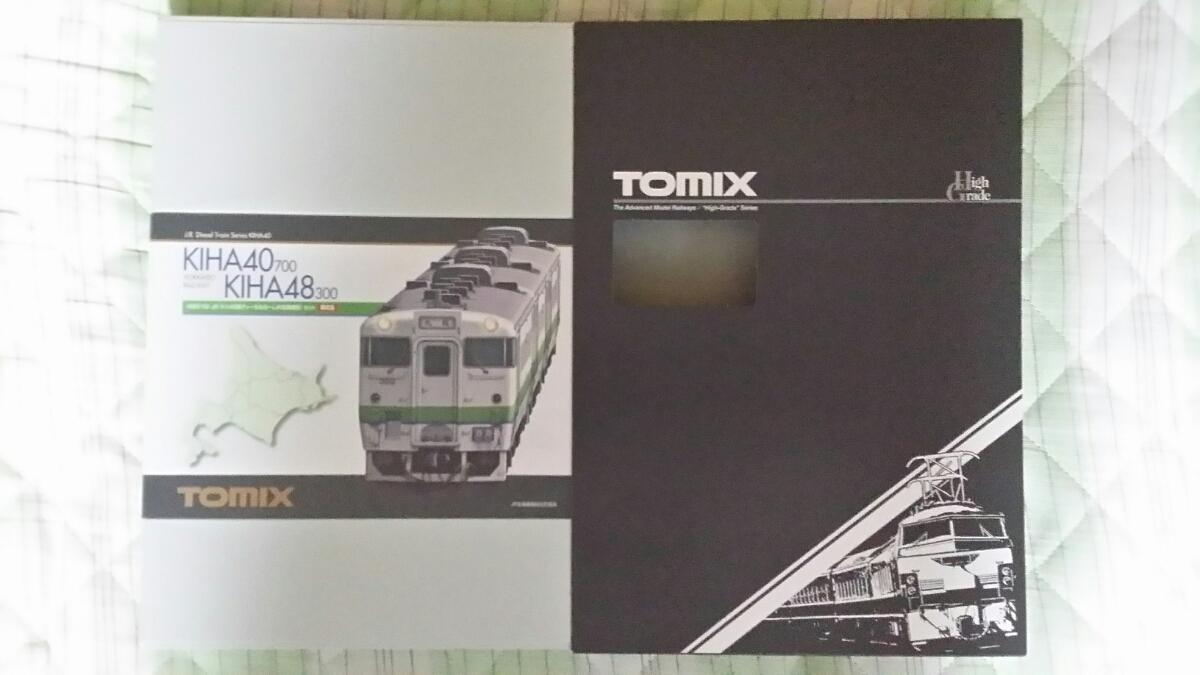 ※限定品※ TOMIX【98916】JR キハ40系ディーゼルカー(JR北海道色)セット