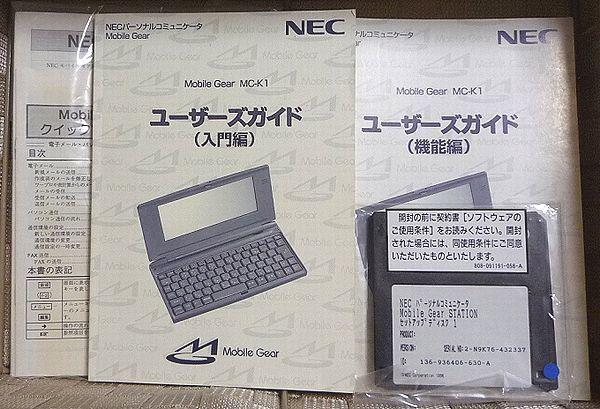 NEC モバイルギア MobileGear MC-K1 日本製 ジャンク_画像6