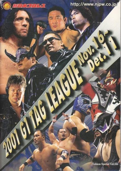 新日本プロレス 2001 G1 TAG LEAGUE Nov 16~Dec 11 パンフレット_画像1