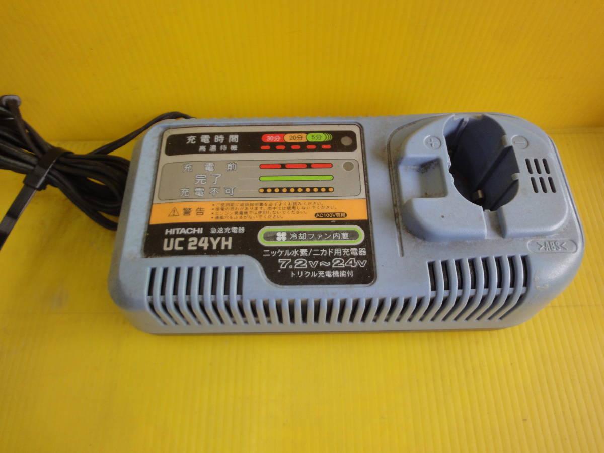 日立工機【HITACHI】「 わけあり」12V 充電式インパクトドライバ WH12DW2. 充電器. バッテリー 4ヶつき_画像5