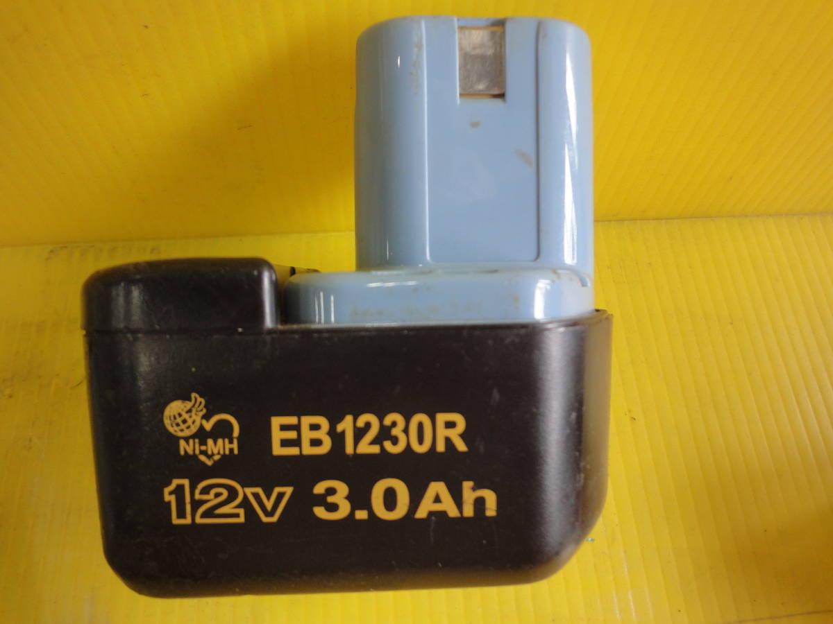 日立工機【HITACHI】「 わけあり」12V 充電式インパクトドライバ WH12DW2. 充電器. バッテリー 4ヶつき_画像7